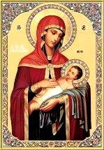 молитва матери на быстрое выздоровление сына